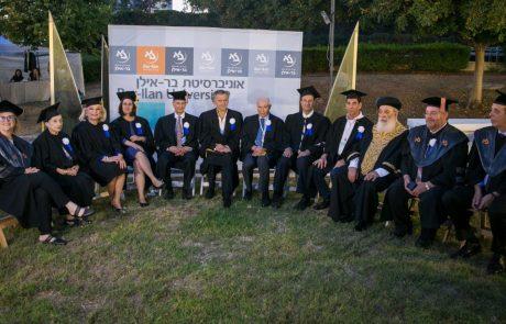 """אוניברסיטת בר-אילן העניקה לארגון מד""""א תואר 'דוקטור לשם כבוד'"""