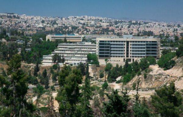 המרכז הרפואי 'הרצוג' מכפיל את גודלו: יחנוך בחודש הבא בנין אשפוז חדש