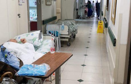 משבר המחלקות הפנימיות: משרד הבריאות מינה ועדה לשיפור הטיפול במערך האשפוז הפנימי