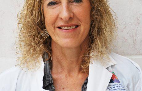 מינוי חדש במרכז שניידר לרפואת ילדים