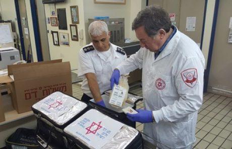 """רופא המטולוג בכיר ממד""""א טס עם מנות ומרכיבי דם לפרו על מנת להציל את חיי זהר כץ המטיילת הישראלית"""