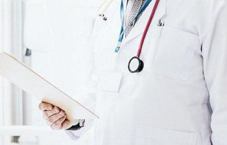 הסרת קונדילומה בלייזר – הכירו את מרכזי הטיפול בצפון, דרום ומרכז