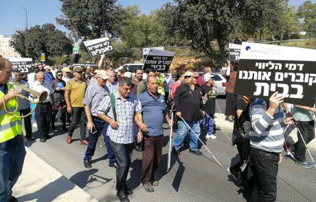 מאות מפגינים מול הכנסת בהפגנת הרואים