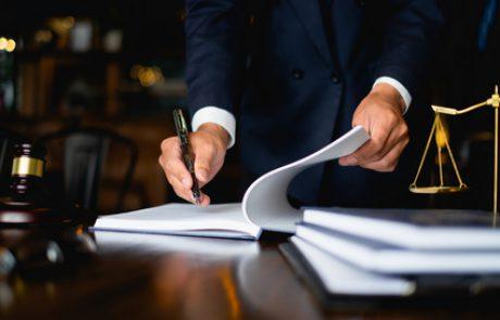 חוק הגנת הפרטיות – מה עושים אם מישהו פגע בפרטיות שלכם?