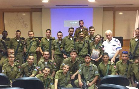 """חיילי חטיבת כפיר הגיעו ל""""יום רועי"""" במגן דוד אדום"""