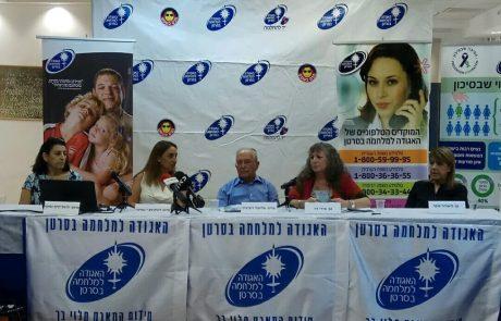 מחקר ישראלי חדש לחיזוי עתידי קובע כי בשנת 2024 יהיו 380 אלף ישראלים מחלימים מסרטן