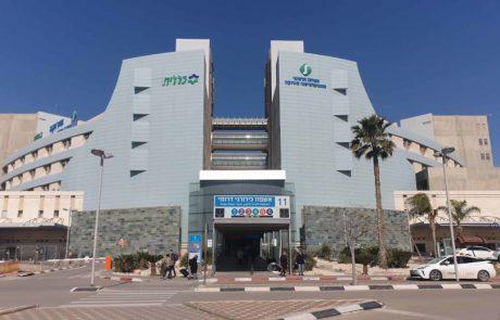 """לראשונה בישראל: הרשות לחדשנות תקים חממה לסייבר רפואי בביה""""ח סורוקה"""