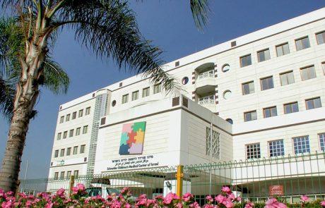 מרכז שניידר לרפואת ילדים מצטיין במניעת זיהומים