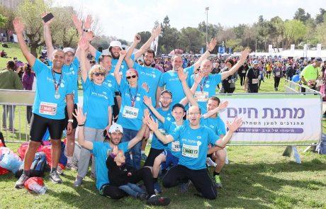 רצים למען מטרה טובה: 70 תורמי כליה השתתפו במרתון ירושלים