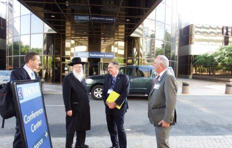 משרד הבריאות נערך להקמת מרכז לאומי לטיפול בהקרנת פרוטונים בישראל