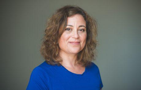 רוב של 62% ותמיכה של כ- 3000 עובדים סוציאליים: ענבל חרמוני נבחרה לראשות האיגוד