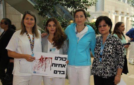 שביתת האחיות החלה הבוקר. חדרי הניתוח פועלים במתכונת חירום