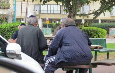 שירות חדש לקשישים: החזקת יד ומגע אנושי לקראת ניתוח