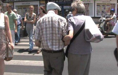 ועדת הכספים עידכנה את שיעורי קצבאות ניצולי השואה – יקבלו תוספת של 69 מיליון ₪