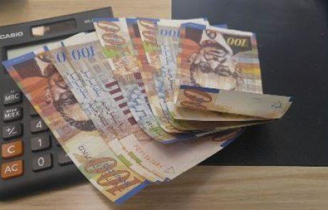 """ועדת הכספים מסדירה ומבטיחה את המשך פעילות הגמ""""חים"""