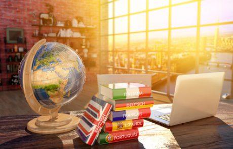 תרגום מסמכים – בשביל מה אנחנו צריכים את זה?