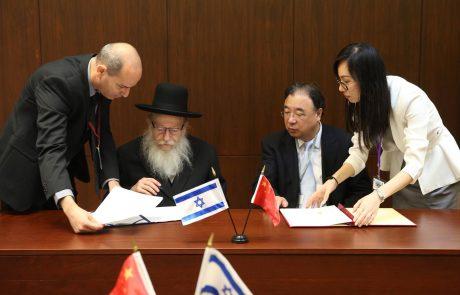 משרד הבריאות חתם על המשך שיתוף הפעולה עם ממשלת סין בתחום החירום והבריאות הדיגיטלית