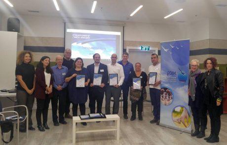 שותפים לחיים:מיזם חדש להגברת הבטיחות בבתי החולים