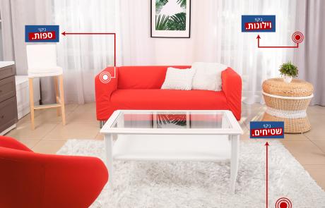 הקשר הבריאותי בין קרדית האבק לשטיח שלכם