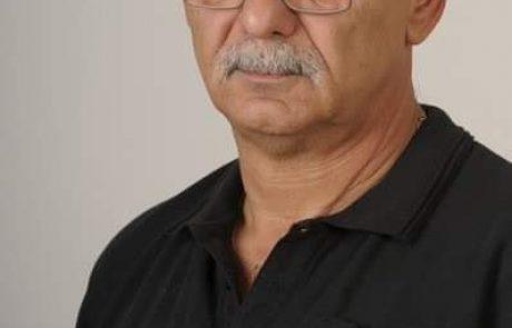 """במרכז הרפואי שמיר – אסף הרופא נפרדים מד""""ר אלי היימן"""