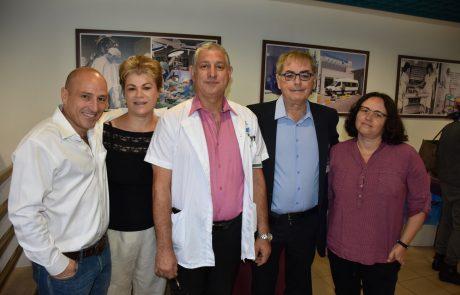 יום עיון בנושא סרטן השד למטופלים ובני משפחותיהם