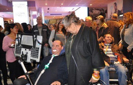 """רעיית נשיא המדינה באירוע של עמותת """"פרס לחיים"""" המקדמת מודעות למחלת ה-ALS"""