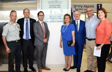 טקס פתיחה מרגש של מרפאת עיניים חדשהבמרכז הרפואי סורוקה