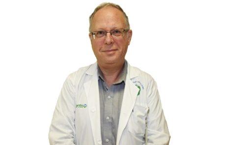 פרופ' דורון זגר, מנהל המערך הקרדיולוגי בסורוקה נבחר לנשיא האיגוד הקרדיולוגי בישראל