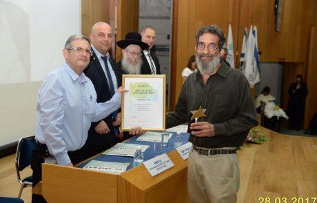 סורוקה זכו במגן שר הבריאות למתנדבים מצטיינים