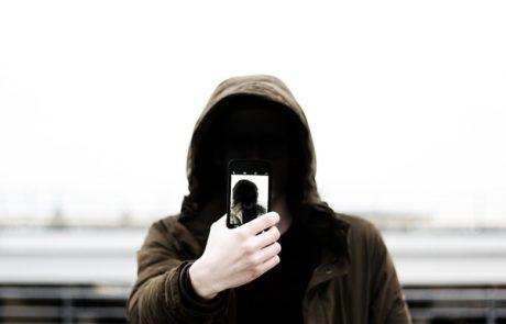 כיצד ניתן להאזין לטלפון סלולרי?