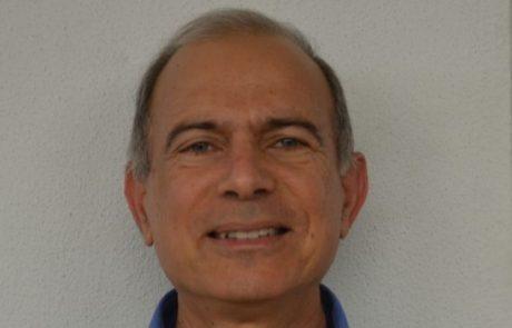 מנהל חדש למכון לרפואה גרעינית באסף הרופא