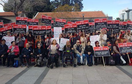 כחלון תציל את סבתא: מאות מפגינים מול משרד האוצר