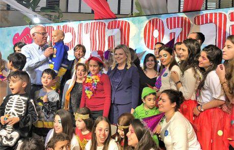 ילדי רחשי לב חוגגים את פורים עם שרה נתניהו, אורי אריאל ומפורסמים.
