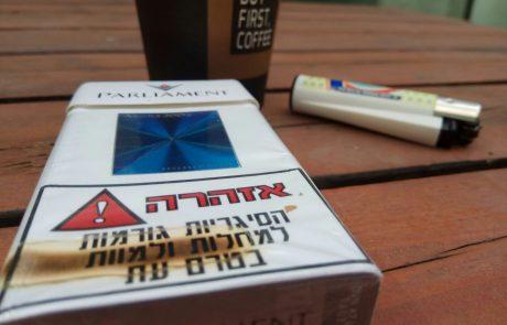 בכל יום מתים בישראל 22 בני אדם ממחלות הקשורות בעישון