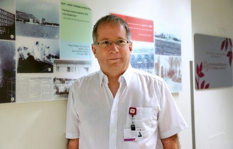 """ד""""ר מיכאל הלברטל מונה לתפקיד מנכ""""ל הקריה הרפואית רמב""""ם"""