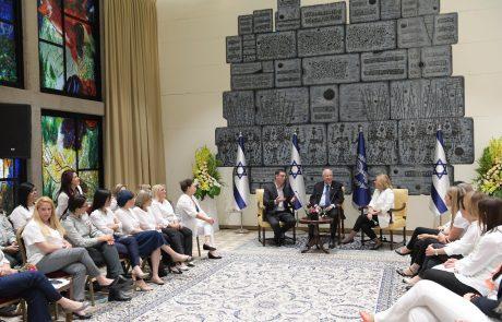 נשיא המדינה אירח את אחי ואחיות מערכת הבריאות לכבוד יום האחות הבינלאומי