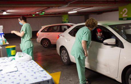 זריקה וסע – טיפולים לחולי סרטן הדם בחניון מרכז ויצמן