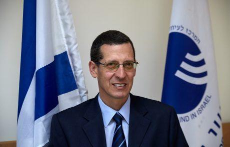 """לא נתן לעיוורון לעצור בעדו: נפטר מנכ""""ל המרכז לעיוור בישראל, נתי ביאליסטוק-כהן"""