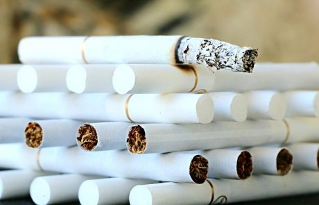 וועדת השרים לחקיקה אישרה את החוק לאיסור פרסום מוצרי טבק וסיגריות