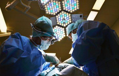 """ד""""ר רובינפור מומחה בכירורגיה פלסטית"""