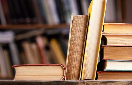 הזמנת ספרות מקצועית ברפואה ובטיפול