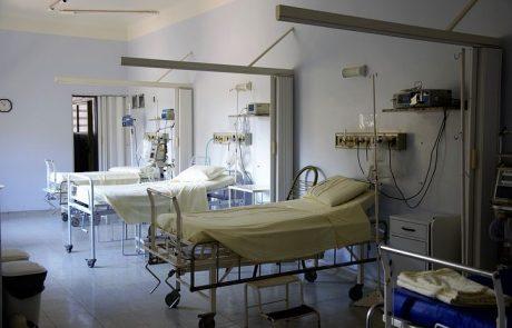 אח בקופת חולים נעצר לחקירה בחשד שביצע מעשים מגונים בקטין