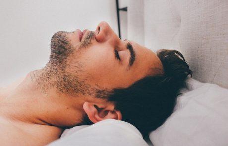 סובל מתסמונת דום נשימה בשינה? מכשירי סיפאפ מומלצים עבורך