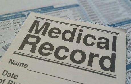 תקנה חדשה: הפקת רשומות רפואיות דיגיטליות? לא יותר מעשרה שקלים