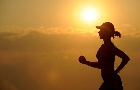 משהו לרוץ איתו :מדריך ל-4 שבועות לרצים מתחילים