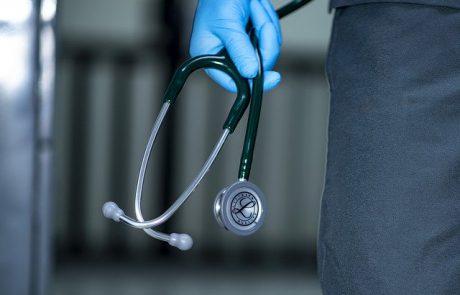 ביטוח אחריות מקצועית לרופאים – למניעת מקרי רשלנות רפואית