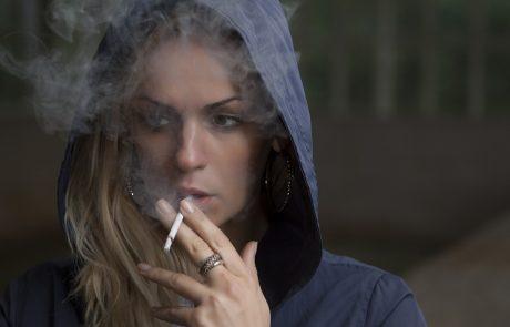"""דו""""ח מבקר המדינה על נזקי העישון"""